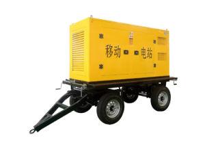 80 KVAの自動開始システムが付いているディーゼルトレーラーの発電機