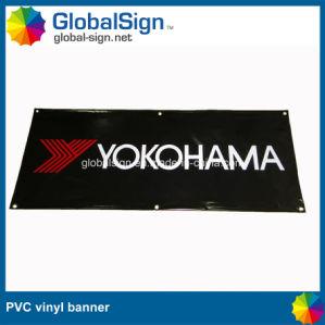 Il doppio parteggia bandiere del vinile stampate Digitahi (LFG35/440)