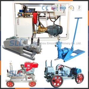 펌프를 그라우트로 굳히는 기계 /Grouting 펌프 또는 석고를 그라우트로 굳히기