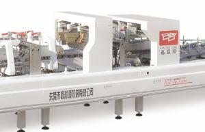 [إكسكس-800بك] آليّة ملفّ [غلور] آلة لأنّ صندوق يجعل