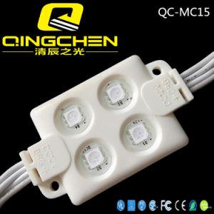 2015 НОВЫХ RGB 4 микросхемы 5050 светодиодный модуль сделан в Китае 1,44 Вт