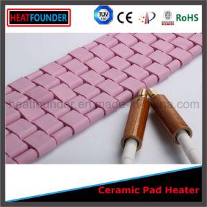 産業陶磁器の温湿布