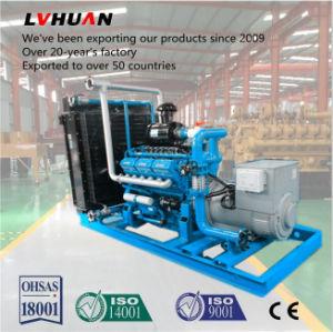 Le gaz naturel Méthane générateur de gaz Moteur Cummins 300kw générateur de biogaz