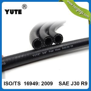 Yute Saej30 R9 3/4 인치 디젤 연료 호스