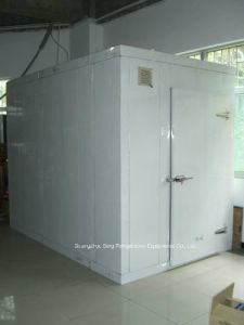 良質およびサービスの食糧のための冷蔵室