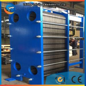 熱い販売法の熱交換器の版Bro。 35-7良質