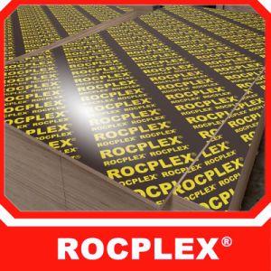18mmの合板の具体的な型枠のために建築材料の型枠のフィルムの表面合板および構築または閉めること