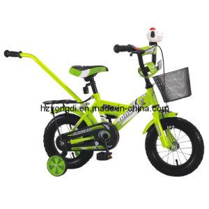 Bicicleta de Crianças BMX (YD13BM958)