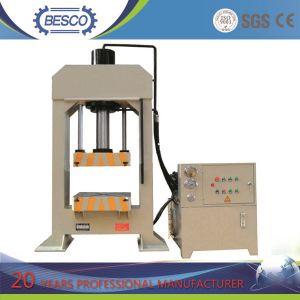 柱のタイプ油圧出版物機械