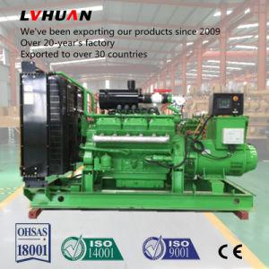 12V135エンジンを搭載する200kwメタンガスの発電機セット