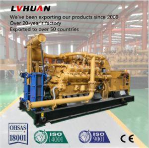 200kw para generadores de turbina de biomasa pellets de madera/Pajas Arroz/desechos animales