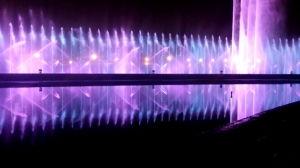 Fontaine de Danse de Fontaine de Musique D'exposition de Fountian