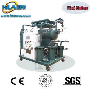 真空の暖房によって使用される誘電性オイルリサイクル装置
