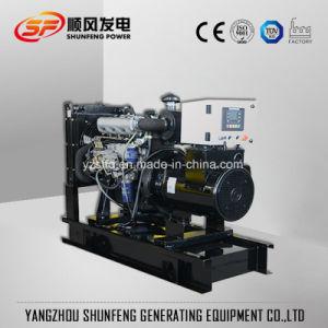 Генератор дешевой силы 20kVA 16kw Китая Yangdong электрический тепловозный