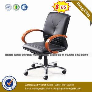 Office Chair (HX-OR004B)執行部の家具の上昇ディレクター