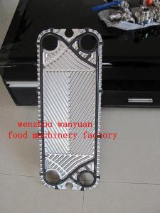ステンレス鋼のカスタマイズ可能な版の熱交換器