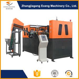 Frasco Pet chineses fazendo a máquina
