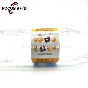 최고 질 무료 샘플을%s 가진 편리점을%s 수동적인 RFID 제품 레이블