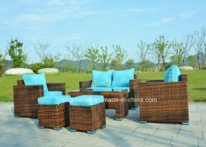 熱い販売のテラスの藤または枝編み細工品の余暇のソファーの屋外の庭の家具