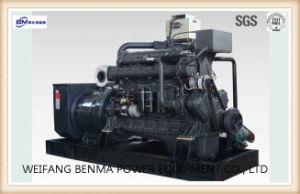 Marinedieselgenerator abgekühlt mit Süßwasser
