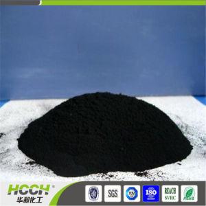 Nero di carbonio per l'applicazione del tubo del PVC