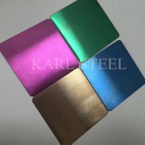 装飾材料のためのこんにちは品質のステンレス鋼のヘアラインシート