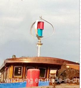 1000W Turbina Eólica Vertical com certificado CE (200W-5kw)