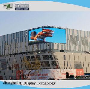 Stade de haute qualité HD Vidéo De plein air Location écran LED RVB (P3.91, P4.81, P6.25)