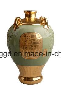 Macchina di rivestimento dorata dello ione (ZHICHENG)