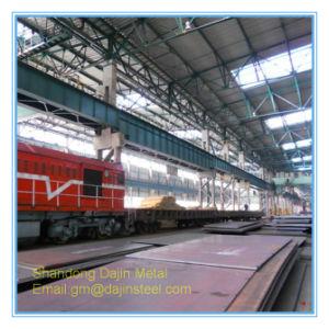 耐久力のあるシートAr500の熱間圧延耐久力のある鋼板