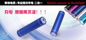 Banco de potencia Mini USB 2200mAh batería Externa cargador de batería portátil, teléfono móvil