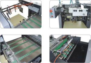 Sguv-660UN UV automática máquina de recubrimiento completo para el papel