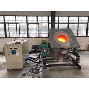 Qualidade elevada 500kg de cobre bicas de forno de fusão por indução para venda