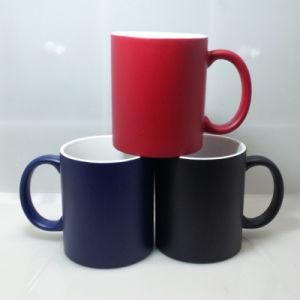 Taza de porcelana negro personalizados con logo impreso