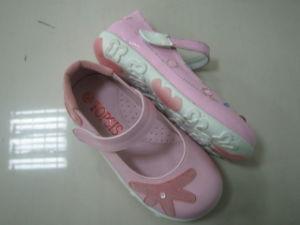 Sandale (8116)