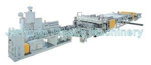PP. PE пластиковые сетки для скрытых полостей плата выдавливание машины