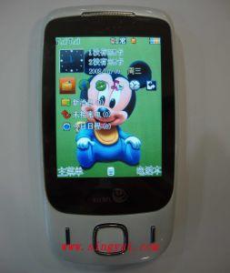 Handy S3232