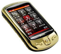 Мобильный телефон стандарта GSM (BW2008)