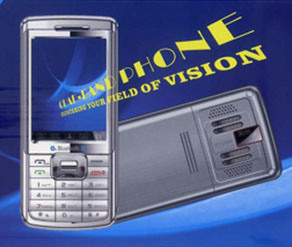 Mobiele Telefoon (V90+)