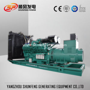 Cummins-elektrischer Strom-Diesel-Generator der Bodennutzungs-4-Stroke kleiner wassergekühlter 210kw
