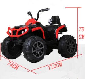 New Kids Ride sur ATV Quad 4 Wheeler voiture jouet électrique avec batterie 12V
