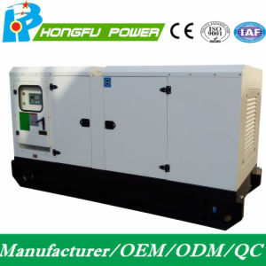 Le premier pouvoir 400kw/500kVA Groupe électrogène électrique silencieuse avec moteur Shangchai SDEC
