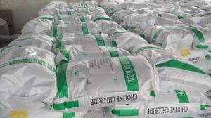 コリンの塩化物60% Cronの穂軸の供給の等級