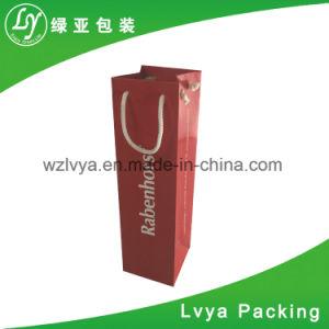 도매 사치품은 포장 주문을 받아서 만들어진 로고에 의하여 인쇄된 적포도주 병 선물 종이 봉지를 전송한다