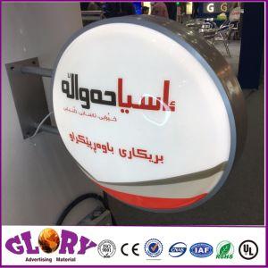 La publicité de châssis en aluminium formé sous vide de la bière ronde Boîte à lumière signer