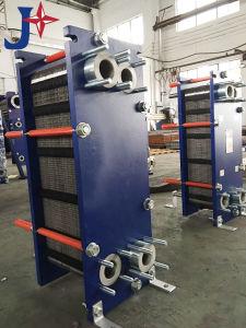 Material 304, 316L, Titanium를 가진 Apv N35 Plate Type Heat Exchanger
