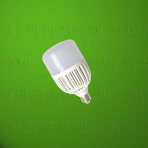 12W Caixa de plástico no interior de alumínio Lâmpada LED
