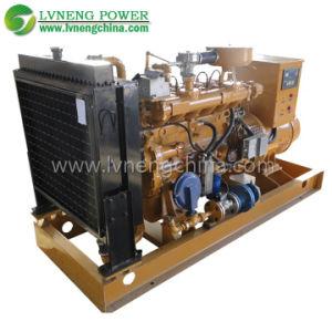 Groupe de générateur de gaz de biomasse de 100kw de qualité supérieure à vendre