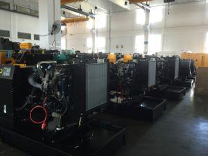 50kVA 40kwの予備発電のイギリスエンジンのディーゼル発電機セット