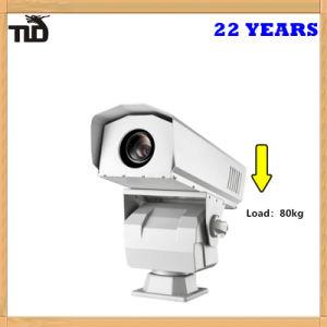 변하기 쉬운 속도는 팬 경사 CCTV 도난 방지 시스템을 자동화했다